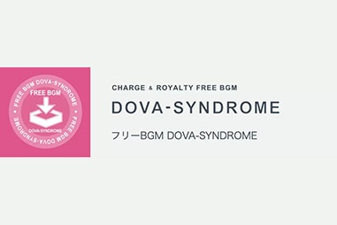 フリー効果音サイト4:Dova Syndrome