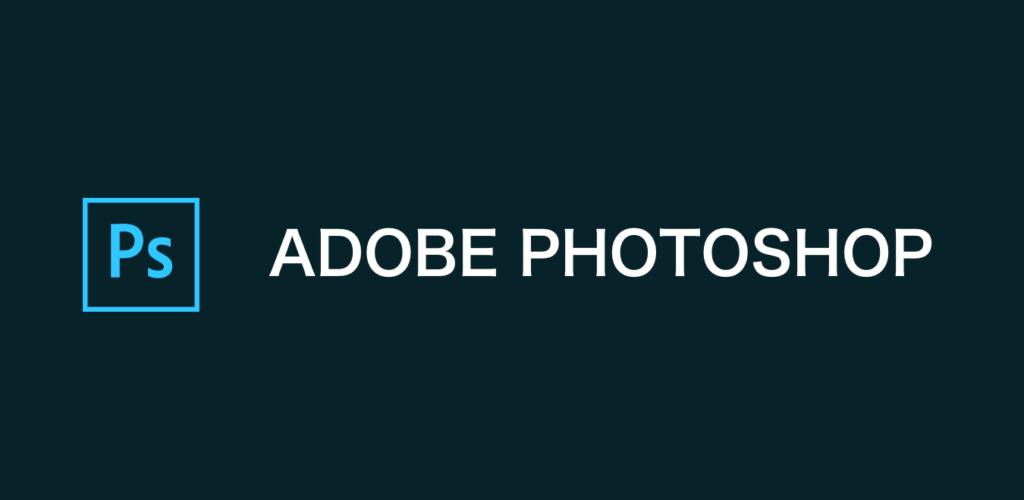 Adobe Photoshopを無料で使うには?