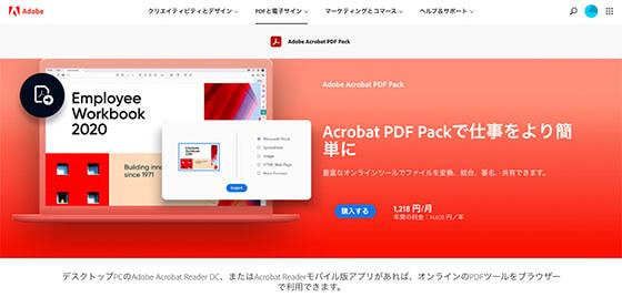Adobe Acrobat PDF Pack