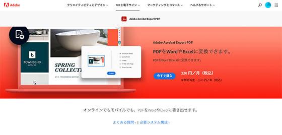 Adobe Acrobat Expert PDF