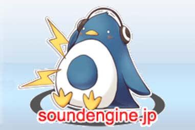 Sound Engine Free