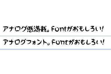 力強い毛筆のフリーフォント7:ジンへな墨流-RCF