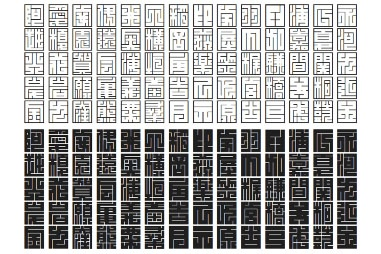 力強い毛筆の無料フォント1:白舟書体お祭りフォント