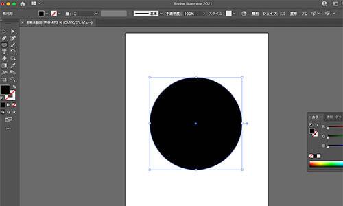 イラストレーター 集中線 手順1