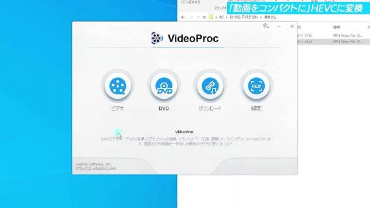 動画を変換1