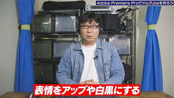 Premiere Pro動画編集 定番テクニック カット編集2