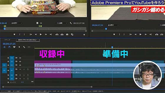 Premiere Pro動画編集 音声波形を利用