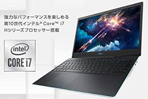 Dell ゲーミングノートパソコン G3 15 3500