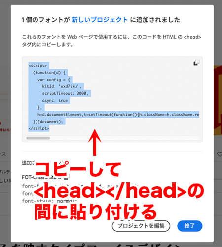 HTMLのコードをコピーする